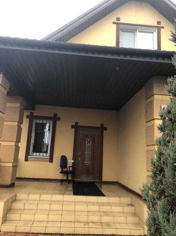Отличный дом для уютного семейного  проживания!