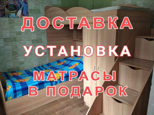 Продам детскую/подростковую двухъярусную кровать со шкафом и матрасами
