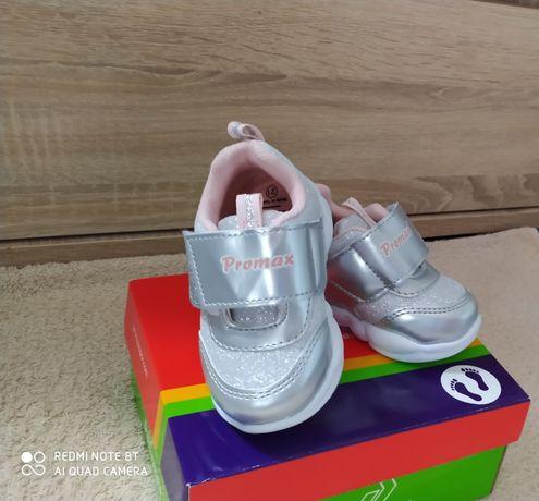 Дитячі кросівки Promax