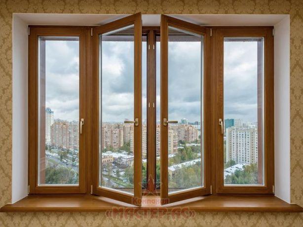 Окна металлопластиковые,балконы под ключ