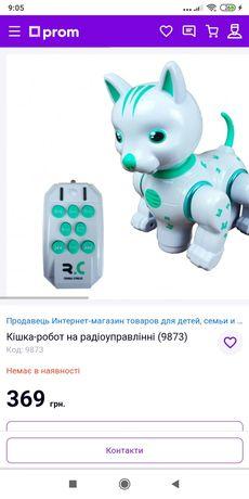 Робот кошка интерактивная на пульте упр. /Робот кішка інтерактивна