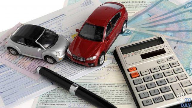Автоцивилка, Евроцивилка Страховка авто, каско, мини-каско осаго