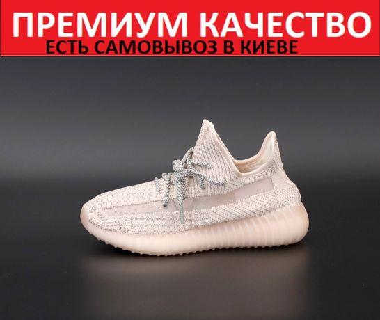 "Кроссовки Adidas Yeezy Boost 350 V2 ""Pink Lite"" рефлективные"