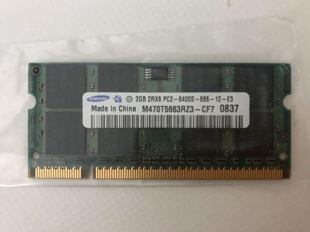 Memória ram 2 x 2Gb Samsung - novas