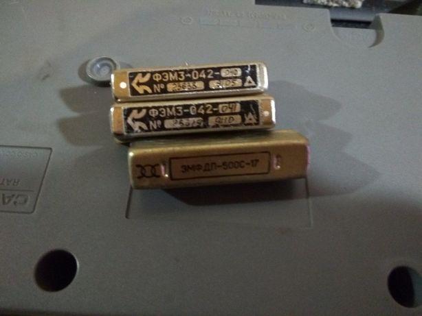 Электромеханический фильтр(3шт)