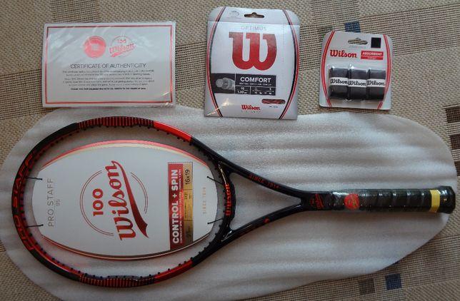 Rakieta tenisowa Wilson Pro Staff 95 limited edition