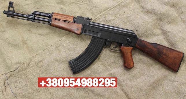 Страйкбольный автомат Ак-47 Калашников (Акс Акм) лучше чем пистолет