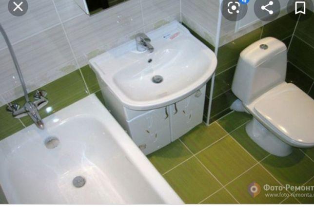 Все для ванної кімнати