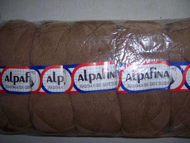 Продам нитки ALPAFINA 50% альпака, 50%шерсть пр-ва Перу