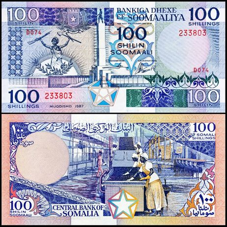 Banknot Somalia 100 Shilings 1987 UNC