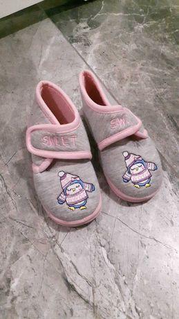 Buty dziecięce - rozmiar 24