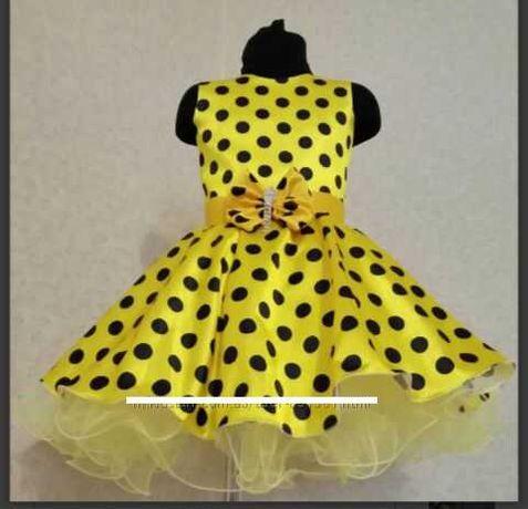 Платье Стиляги супер классное