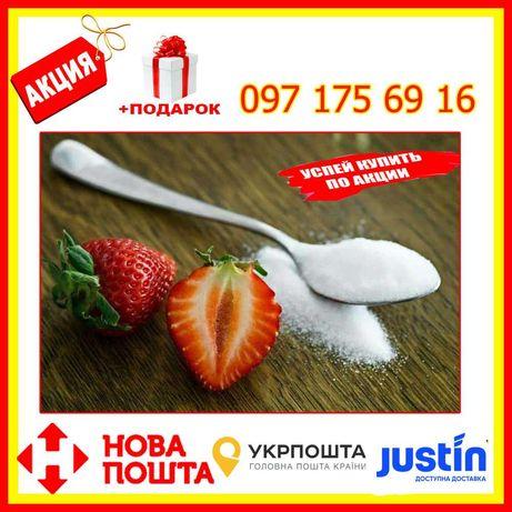 Эритритол Эритрит Эритрол заменитель сахара для диабетиков 1 кг АКЦИЯ!