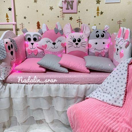 Бортики , защита , постельное в кроватку