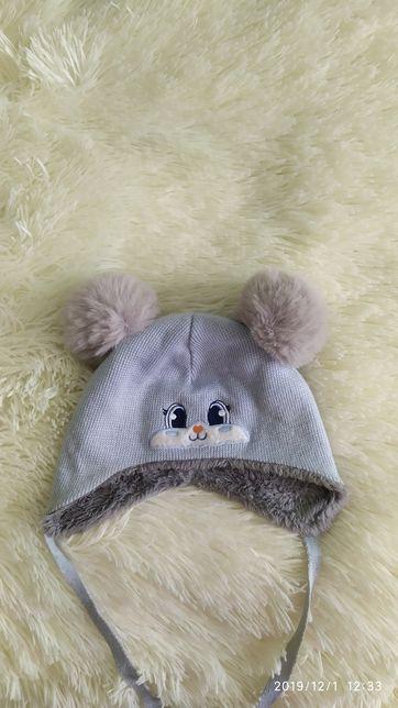 Шапочка зимова та Конверт для немовляти