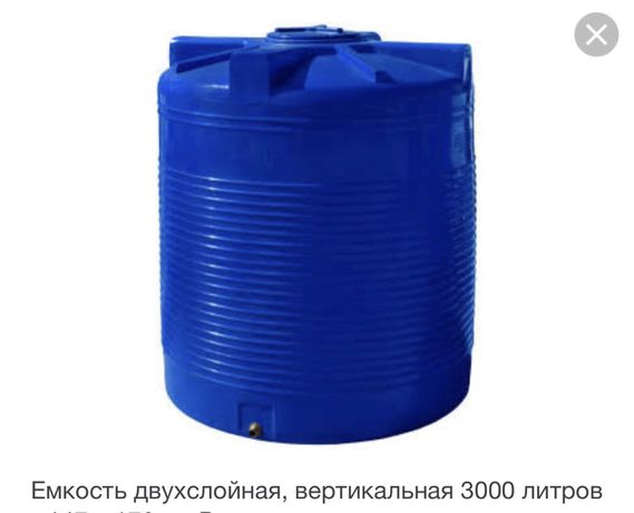 Емкость для воды 3000 л вертикальная