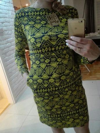 Nowa sukienka grey wolf rozmiar L moze byc ciazowa