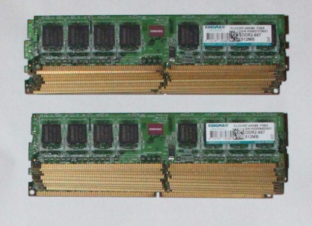 pamięć DDR2 512MB 20szt.