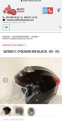 МОТОШЛЕМЫ, мото шлем для скутера/мотоцикла Есть выбор Honda Giorno/Dio