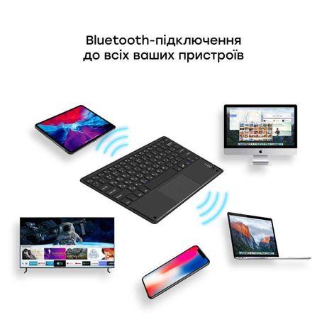 чехол клавиатура блютуз для планшета смартфона и др.