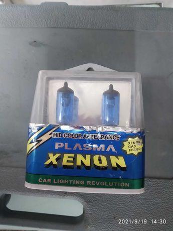 Ксенон лампочки новые