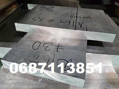 Титан алюминий Медь Латунь Нержавейка Бронза прокат от 1 кг