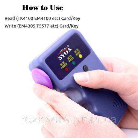 Дублікатор RFID 125KHz брелків для домофону код 142