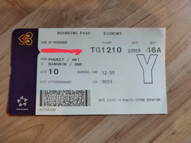 Bilet lotniczy kolekcjonerski Thai Airways Phuket-Bangkok