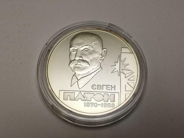 Серебряная монета 925 проб. номиналом 5 гривен.