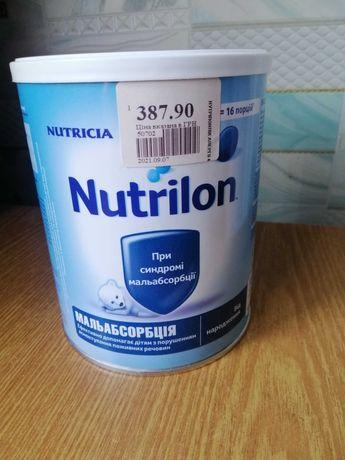 Nutrilon мальабсорбція