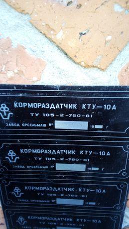 Продам шильдики на КОРМОРОЗДАТЧИК