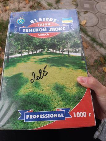 Продам газонную траву