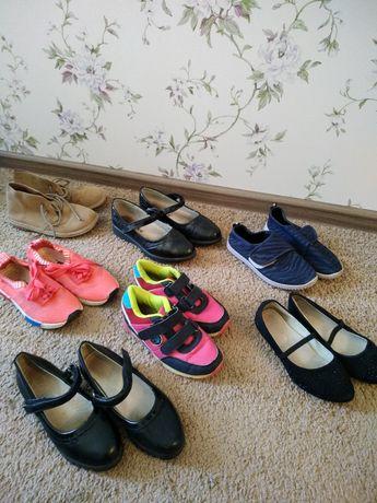 Распродажа обуви туфли кроссовки 29-32 размер