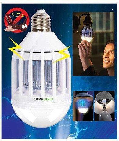 Mosquito Killer Lamp - лампа ловушка уничтожитель комаров