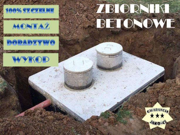 szambo betonowe zbiornik na ścieki, producent wykop, montaż, poj.4-12m