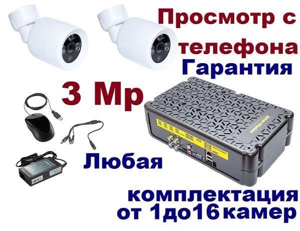 Комплект видеонаблюдения: 1-16 камер 3 Mp + видеорегистратор Корея