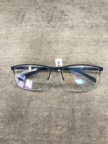 Okulary Oprawki Korekcyjne Freigeist 862016