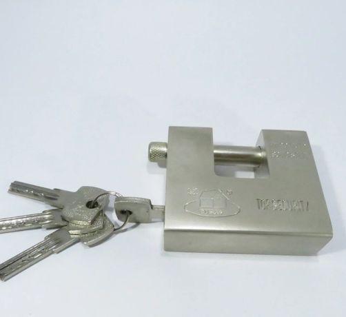 Замок навесной стальной (пешка) с лазерными ключами 80 мм