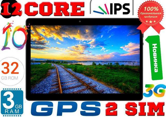 New 2021 3G планшет Samsung play экран 10, 3/32GB,GPS,2SIM,IPS,КОРЕЯ