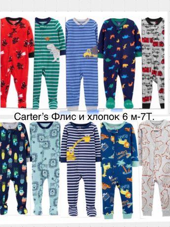 Человечек carters 6м-7Т, слип злопок, флис картерс, человечек Carter's
