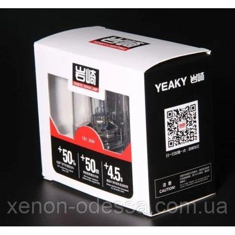 Лампа ксенон Yeaky D2S +50% 4500K