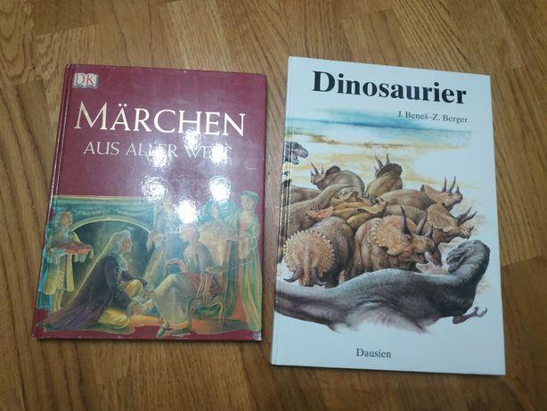 Книги на німецькій мові для дітей