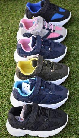 Детские кроссовки на липучке Nike Adidas найк адидас сетка р26-30