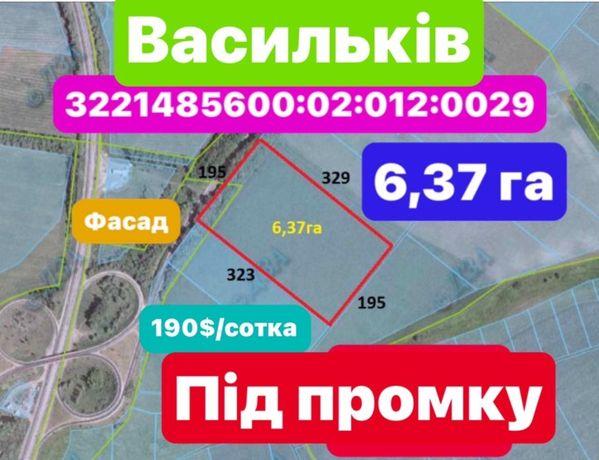 Продається земельна ділянка Васильків