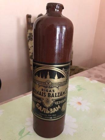 Бутылка рижского бальзама