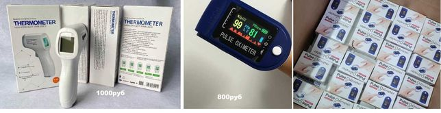 пульсометр оксиметр на палец Pulse Oximeter