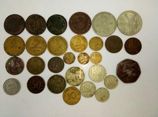 Монети царской России и СССР