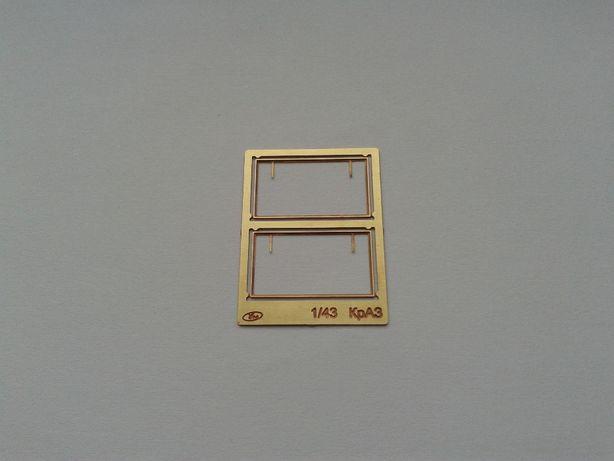 1/43 фототравление рамки стекол КрАЗ (старого образца)