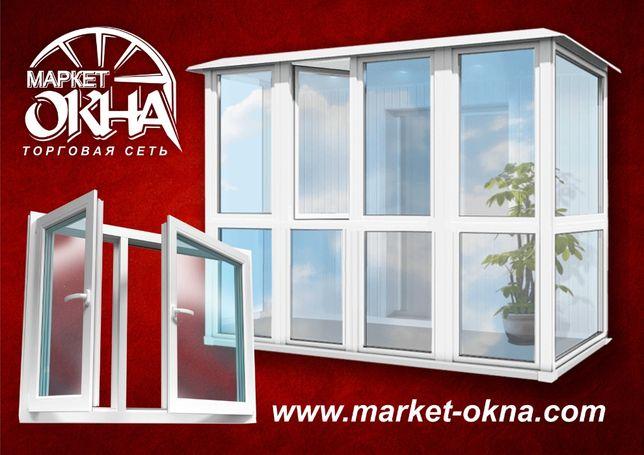 Окна, балконы и их расширение, роллеты, ворота, жалюзи Донецк