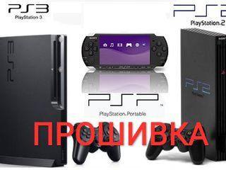 Прошивка PSP, PS2, PS3, установка игр